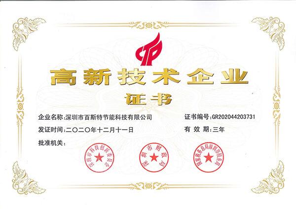 rayzeek high technology certification