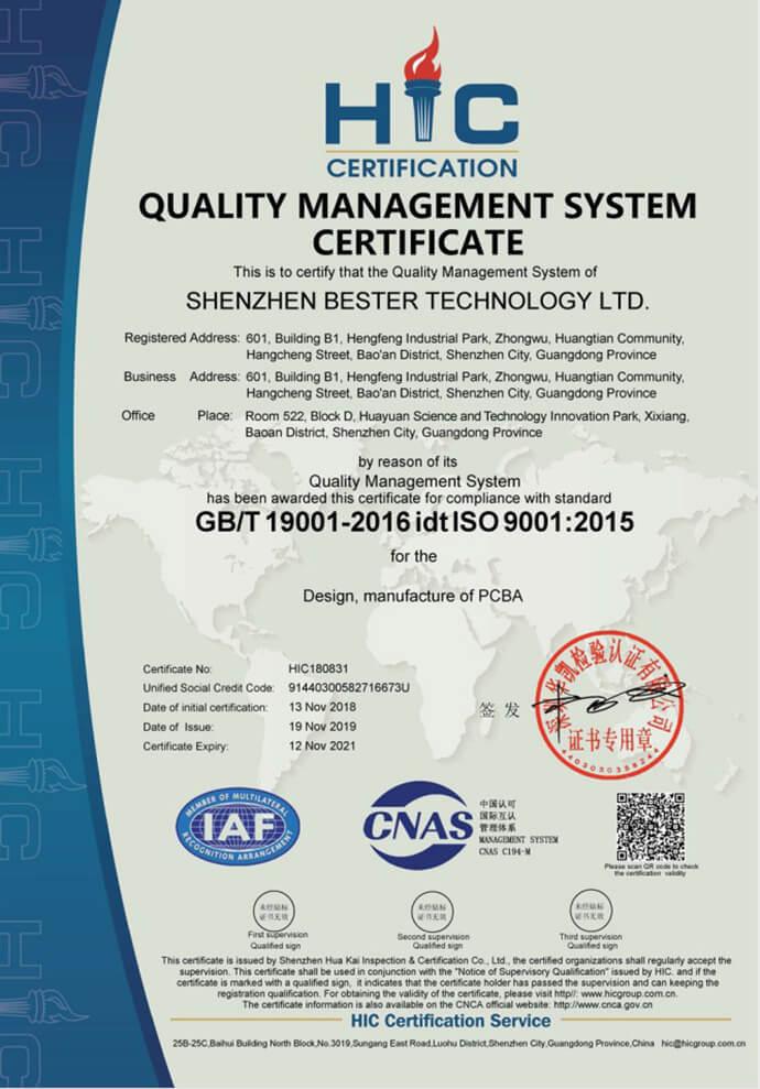 rayzeek iso 9001 2015 certification
